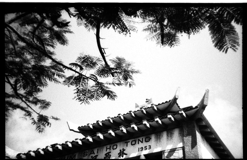 Lum Sai Ho Tong Downtown, Honolulu, Hawaii. Holga 135. © 2011 Bobby Asato