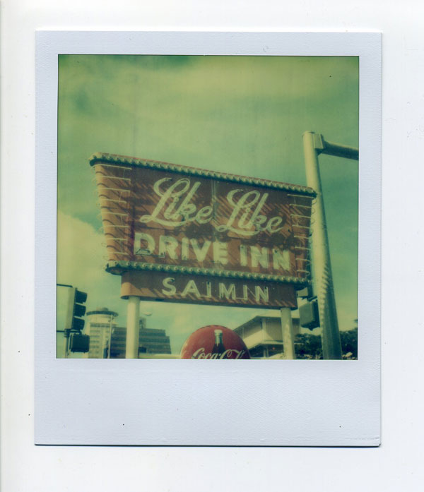 Like LIke Drive Inn neon sign.. ©2010 Bobby Asato